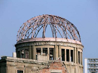 A-Bomb Dome closeup