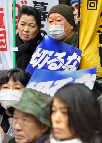 tokyo-job-demo